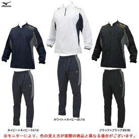 MIZUNO(ミズノ)ミズノプロトレーニングジャージ 上下セット(12JE9J02/12JF9J02)(mizunopro/スポーツ/野球/ベースボール/ウェア/男性用/メンズ)