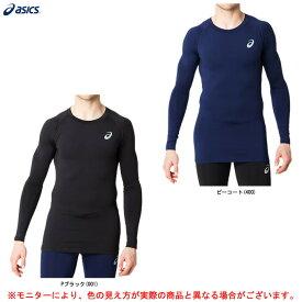 ASICS(アシックス)ムーブレイヤーロングスリーブトップ(2031A944)(スポーツ/トレーニング/アンダーシャツ/インナーシャツ/ウェア/吸汗速乾/男性用/メンズ)