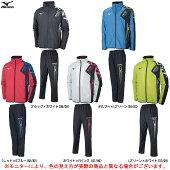 MIZUNO(ミズノ)ブレスサーモN-XTウォーマージャケットパンツ上下セット(32JE8540/32JF8540)(スポーツ/トレーニング/ランニング/フィットネス/ウェア/ウインドブレーカー上下セット/男女兼用/ユニセックス)