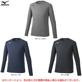 MIZUNO(ミズノ)ブレスサーモシャツ(クルーネック)(32MA9643)(BREATH THERMO/スポーツ/トレーニング/ランニング/発熱/保温/Tシャツ/長袖/男性用/メンズ)