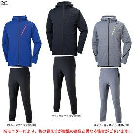 MIZUNO(ミズノ)PG ドライエアロフロージャケット パンツ 上下セット(32MC9050/32MD9050)(スポーツ/フィットネス/トレーニング/ジャケット/パンツ/男性用/メンズ)
