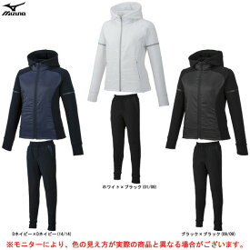 MIZUNO(ミズノ)ストレッチフリースヘビージャケット パンツ 上下セット(32MC9852/32MD9852)(スポーツ/フィットネス/トレーニング/防風/保温/防寒/女性用/レディース)