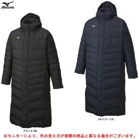 MIZUNO(ミズノ)ロングダウンコート(32ME9550)(スポーツ/防寒/ベンチコート/ロングコート/ダウンジャケット/男性用/メンズ)