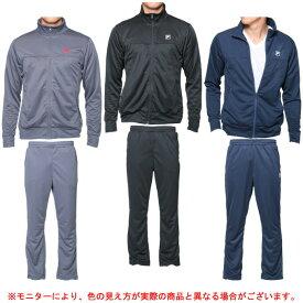 FILA(フィラ)ジャージジャケット パンツ 上下セット(447350/447351)(スポーツ/トレーニング/ウォーキング/ジャージ上下セット/ジャケット/ズボン/男性用/メンズ)