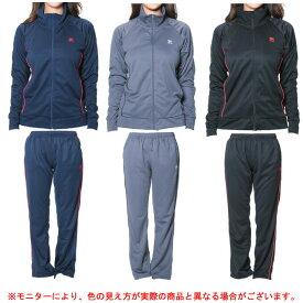 FILA(フィラ)ジャージジャケット パンツ 上下セット(447650/447651)(スポーツ/トレーニング/ジャージ上下セット/セットアップ/ジャケット/ズボン/女性用/レディース)