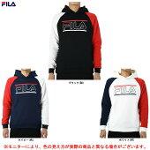FILA(フィラ)裏起毛フード付スウエット(448305)(スポーツ/トレーニング/パーカー/カジュアル/男性用/メンズ)