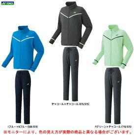YONEX(ヨネックス)ニットウォームアップシャツ 上下セット(57043/67043)(スポーツ/テニス/トレーニング/フィットネス/ウェア/長袖/ジャケット/パンツ/女性用/レディース)