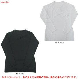 marie claire(マリクレール)遮熱インナーシャツ(718597)(スポーツ/ゴルフ/長袖/春夏/ウェア/カジュアル/女性用/レディース)