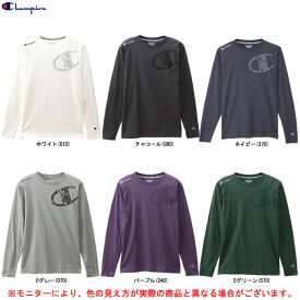 Champion(チャンピオン)ロングスリーブTシャツ(C3QS403)(スポーツ/バスケットボール/バスケ/トレーニング/Tシャツ/長袖/男性用/メンズ)