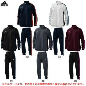 adidas(アディダス)限定 オーダー ウインドブレーカージャケット パンツ 上下セット(CE7479/CE7470)(スポーツ/トレーニング/ランニング/サッカー/ウインドブレーカー上下セット/セットアップ/メンズ/男女兼用/ユニセックス)