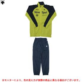 DESCENTE(デサント)ドライトランスファー トレーニングジャケット パンツ 上下セット(DAT1701J/DAT1701JP)(スポーツ/トレーニング/カジュアル/ジャケット/パンツ/ジャージ上下/吸汗速乾/子供用/ジュニア)