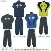 DESCENTE(デサント)ドライトランスファートレーニングジャケットパンツ上下セット(DAT1701J/DAT1701JP)(スポーツ/トレーニング/カジュアル/ジャケット/パンツ/吸汗速乾/子供用/ジュニア)