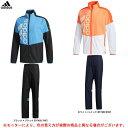 adidas(アディダス)TEAM BT JKT ジャケット パンツ 上下セット(FWS55/FWS51)(テニス/スポーツ/トレーニング/ウィ…