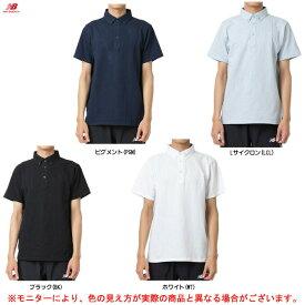 new balance(ニューバランス)鹿の子ドライポロシャツ(JMTP9204)(スポーツ/半袖/吸汗速乾/ランニング/男性用/メンズ)