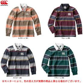 Canterbury(カンタベリー)ロングスリーブ ラガーシャツ(RAJ49755)(ラグビー/スポーツ/トレーニング/長袖/子供用/キッズ/ジュニア)