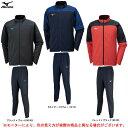 MIZUNO(ミズノ)ストレッチウィンドブレーカージャケット パンツ 上下セット(U2ME9505/U2MF9505)(陸上競技/スポー…