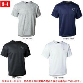 UNDER ARMOUR(アンダーアーマー)9ストロングショート スリーブクルー(1313579)(スポーツ/野球/ベースボール/トレーニング/ランニング/ウェア/半袖/Tシャツ/男性用/メンズ)