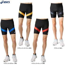 ASICS(アシックス)ミドルタイツ(2091A160)(陸上/スポーツ/トレーニング/スパッツ/インナー/ストレッチ/吸汗速乾/男性用/メンズ)
