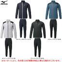MIZUNO(ミズノ)ドライエアロフロー ジャケット パンツ 上下セット(32MC0050/32MD0050)(スポーツ/トレーニング/ラ…