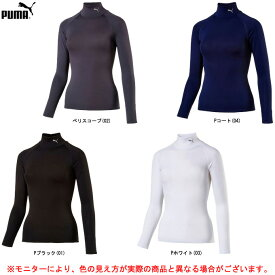 PUMA(プーマ)テック ライト LSモックネック Tシャツ(516806)(スポーツ/トレーニング/フィットネス/インナー/アンダー/シャツ/ウェア/長袖/着圧/コンプレッション/女性用/レディース)