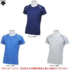DESCENTE(デサント)BRZ+COOL ハーフスリーブシャツ(DMMLJA68)(スポーツ/トレーニング/フィットネス/ランニング/半袖/吸汗速乾/男性用/メンズ)