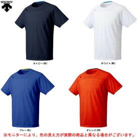 DESCENTE(デサント)Tシャツ(DMMOJA51)(スポーツ/トレーニング/フィットネス/ジムウェア/ランニング/Tシャツ/半袖/吸汗速乾/男性用/メンズ)