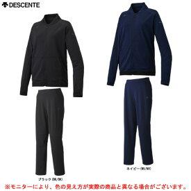 DESCENTE(デサント)サンスクリーントレーニングウェア 上下セット(DMWNJF13A/DMWNJG13)(スポーツ/フィットネス/トレーニング/ジャケット/パンツ/ジャージ上下セット/セットアップ/ウェア/吸汗速乾/女性用/レディース)