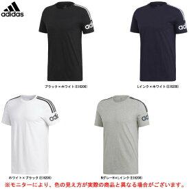 adidas(アディダス)M ESSENTIALS CREW Tシャツ(GHM43)(スポーツ/フィットネス/トレーニング/ランニング/半袖/ウェア/男性用/メンズ)
