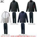 【ミズノブレスサーモあったかスヌードプレゼント中】MIZUNO(ミズノ)ブレスサーモ中綿ジャケット パンツ 上下セット…
