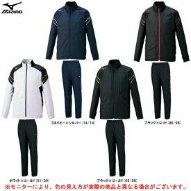 MIZUNO(ミズノ)ブレスサーモジャケット パンツ 上下セット(32ME0631/32MF0631)(スポーツ/トレーニング/ウインドブレーカー上下セット/ウェア/セットアップ/撥水/防寒/発熱/男女兼用/メンズ/ユニセックス)