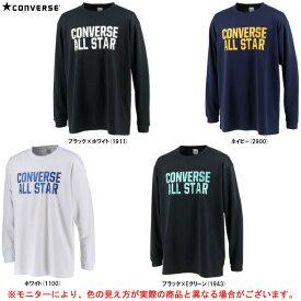 CONVERSE(コンバース)プリントロングスリーブシャツ(CB202358L)(スポーツ/トレーニング/バスケットボール/バスケ/プラクティス/長袖/ウェア/吸汗速乾/男性用/メンズ)