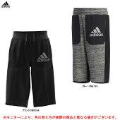 adidas(アディダス)ハイブリッドニットハーフパンツ(GZR92)(スポーツ/トレーニング/カジュアル/パンツ/短パン/半ズボン/子供用/キッズ/ジュニア)