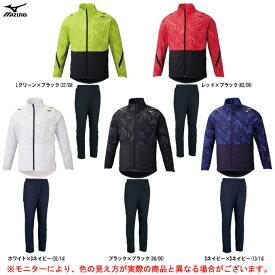 MIZUNO(ミズノ)ブレスサーモウォーマージャケット パンツ 上下セット(32ME0541/32MF0541)(スポーツ/トレーニング/ウインドブレーカー/ウェア/セットアップ/撥水/発熱/男性用/メンズ)