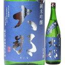 日本酒 大那 純米吟醸 吟のさと 無加圧搾り 生酒 720ml R1BY(栃木/菊の里酒造)だいな 無濾過 栃木の酒 北関東の酒
