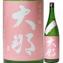 日本酒 春の酒 にごり酒 桜 大那 純米吟醸 春摘み新酒 おりがらみ 一回火入れ 720ml R1BY(栃木/菊の里酒造)だいな 栃木の酒