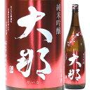 日本酒 高級 愛の贈り物 贅沢 プレゼント 大那 純米吟醸 東条産 愛山 一回火入れ 720ml R1BY (菊の里酒造/栃木) だいな 栃木の酒 大田原の地酒