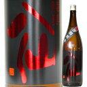 日本酒 辛口 純米酒 陸奥八仙 芳醇超辛純米 火入れ 1800ml 30BY(青森/八戸酒造)むつはっせん 青森の酒 八戸の地酒