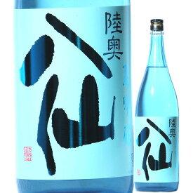 日本酒 夏の酒 陸奥八仙 ブルーラベル 夏吟醸 火入れ 720ml R1BY(八戸酒造/青森)むつはっせん 八仙ブルー 八戸の酒 青森の酒