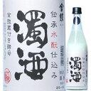 【クール便必須】日本酒 720 にごり酒 発泡酒 シュワシュワ スパークリング 金鼓 水もと仕込み 濁酒 生 春 720ml 30BY…