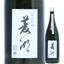 日本酒 菱湖 純米吟醸 原酒 一回火入れ 720ml R1BY (峰乃白梅酒造/新潟) りょうこ 新潟の酒
