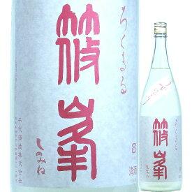 日本酒 篠峯 ろくまる 雄山錦 純米吟醸 うすにごり 無濾過生原酒 720ml R1BY(奈良/千代酒造)しのみね 奈良の酒 関西の日本酒