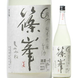 日本酒 にごり酒 篠峯 もろみ 純米吟醸 にごり 生原酒 1800ml R1BY(奈良/千代酒造)しのみね 奈良の酒 関西の日本酒