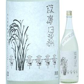 日本酒 篠峯 純米 伊勢錦 無濾過生原酒 うすにごり 720ml 2020BY (千代酒造/奈良) しのみね 奈良の酒 関西の日本酒 ※1月8日以降の発送になります