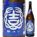 日本酒 結婚祝 結 ゆい 純米吟醸 まっしぐら 亀口直汲み 生原酒 720ml R1BY(茨城/結城酒造)茨城の酒 結城の酒