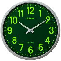【あす楽可】大きな文字盤電波掛時計ザラージ集光・蓄光文字盤GDKS-001キングジム視認性がさらに向上消灯後、暗闇で約3時間発光