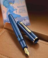 【送料無料】【あす楽可】ペリカン万年筆クラシックM120アイコニックブルー24金オリジナルペン先ピストンメカニズムEFF数量限定品※名入れ不可