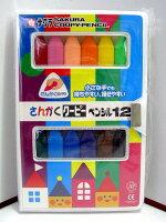 【定形外郵便250円可】サクラクレパスさんかくクーピーペンシル1212色FYL12