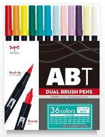 【宅配便での発送】トンボ鉛筆カラーツインマーキングペン「ABT」36色セットAB-T36CBA本格グラフィックマーカー筆ペンタイプ水性染料鮮やかな発色イラストハンドレタリングに