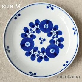 白山陶器 ブルーム プレート M ブーケ 取り皿【波佐見焼】【北欧】