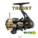 【ダイワ】2017 THEORY(セオリー)3012H